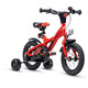 s'cool XXlite 12 Childrens Bike alloy red